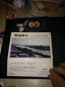 明信片:高邮风光8全 (有塔题材能做极限片)