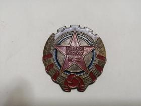 抗美援朝卫国保家纪念:松江人民赠1951(铜质)