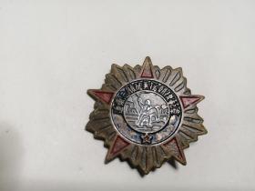 远东志愿抗美援朝模范章(铜质)