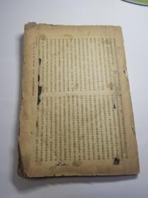 民国拓本龙门二十品部分拓片一册