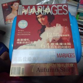 琳琅新娘2005.10