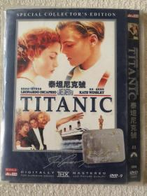 泰坦尼克号 DVD