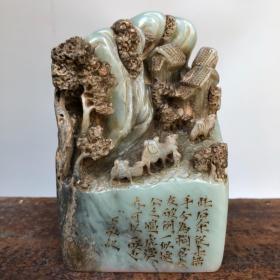 珍藏篆刻家丁敬作寿山天蓝洞【丝绸之路】摆件印章
