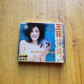 王菲  香港演唱会唱游大世界98-99 CD