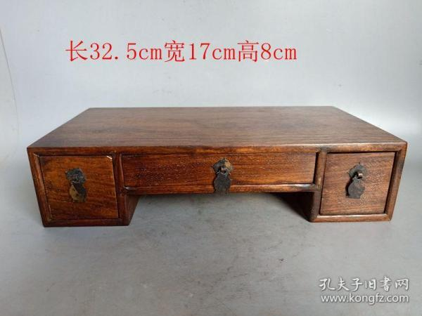 乡下收的清代雕工不错的老黄花梨木首饰盒