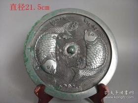 乡下收的战汉老青铜鱼铜镜
