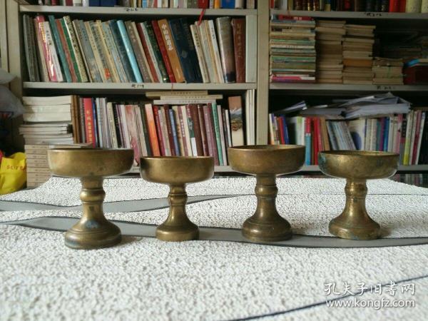 《铜制老酒杯四只》高5厘米,底宽3厘米!口宽5厘米!本店所有古玩只走快递!