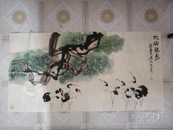 刘丰国画(一幅)