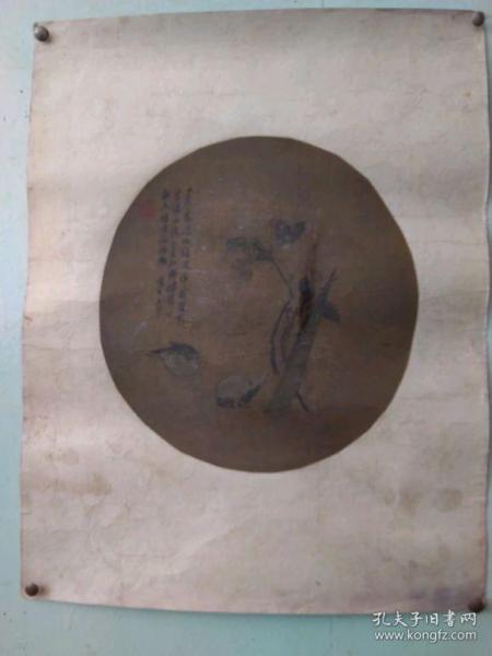 下乡收的:绢画2