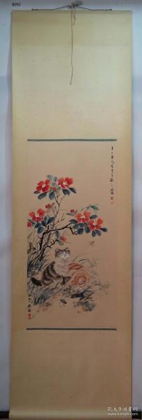 【艺林堂】 著名书画家  曹克家和陈半丁(合作)█猫(纯手绘)█ 立轴  B092