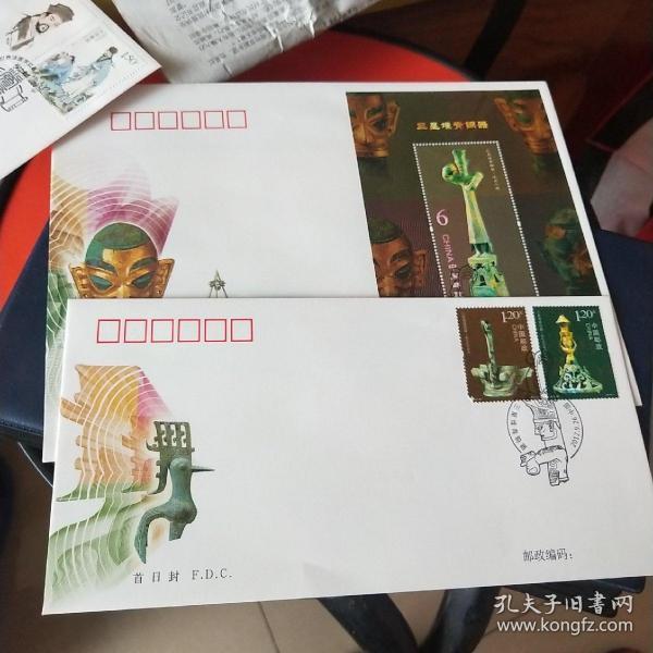 2012-22三星堆青铜器首日封,型张套票封.。保真