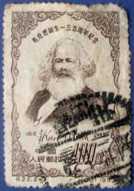 纪22,马克思诞生一三五周年--早期邮票甩卖--实拍--包真--店内更多