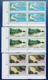 T156 都江堰 原胶全新全品方连带铭色标左下直角边(T156邮票)