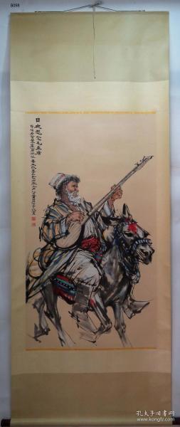 【艺林堂】 著名书画家 黄胄 █人物(纯手绘)█ 立轴  B008