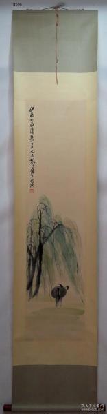 【艺林堂】 著名书画家 齐白石 █ 牛(纯手绘)█立轴   B109