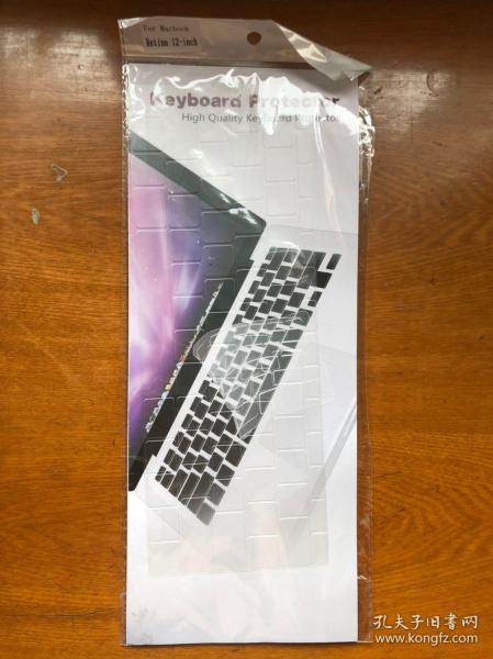 全新未拆封透明超薄12寸苹果MacBook笔记本键盘膜