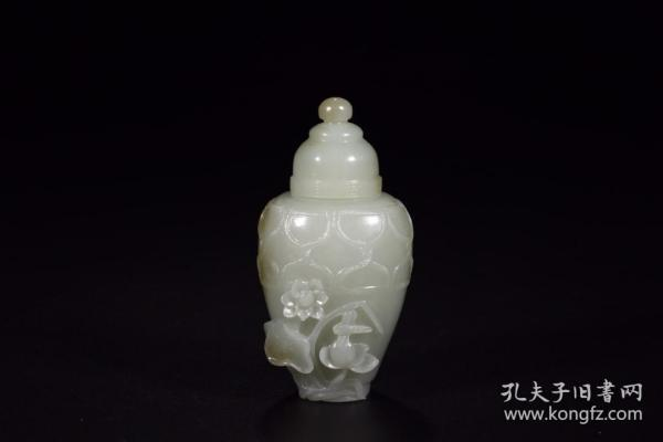 清代:和田白玉莲纹盖瓶