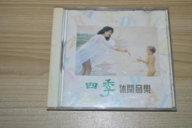 情感新乐韵  CD