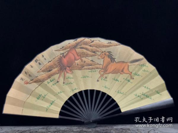 檀木纸折扇2