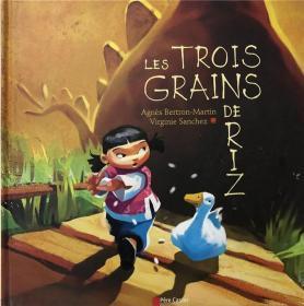 精装法语  pere castor lws trois grains de riz 狸爸爸三粒米