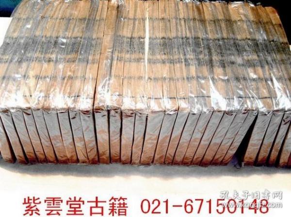 光绪原版:前汉书(28厚册-120卷)全 #3766