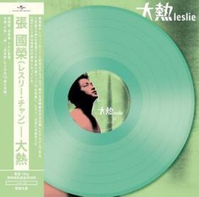张国荣 大热 LP黑胶唱片 黄色胶