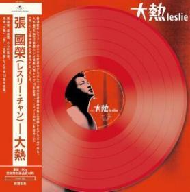 张国荣 大热 LP黑胶唱片 红色胶