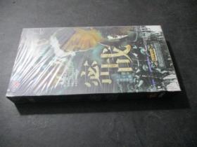 三十集电视连续剧:密战 10片装DVD