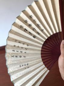 杭州王星记扇子两把,单个价格