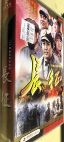 长征 二十四集电视连续剧VCD