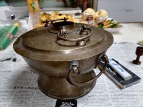 【晋商遗珍】清代铜火锅,完好,造型制作特漂亮。
