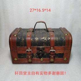 上个世纪 建国后:吉金图案 皮带装饰 老式的手提小箱子
