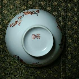 早期南京出品精美梅花图案大瓷碗一对