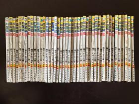 机器猫 人美版  1-43卷