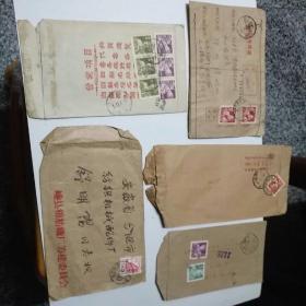 五六十年代(5只老实寄封合售),有1只保价信函,85品