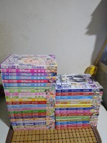 飞霞(36册合售) 2008年公主志第12期、2009年漫画志9-12期、公主志7-12期、2010年漫画志1-12缺第2期、公主志1-12缺第2、3、4期、2011年漫画志第1、4期、公主志第1、2、3期