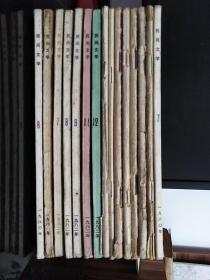 民间文学1979~1982年