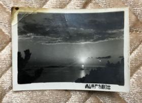 早期青岛崂山华严寺观日出 罕见老照片一枚