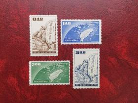 专9 1959年 保卫金马邮票 回流全品