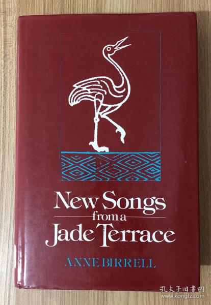 New Songs from a Jade Terrace