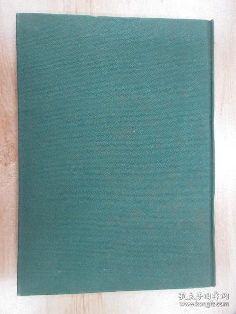 中国历史地图集  第三册    精装  带外函套