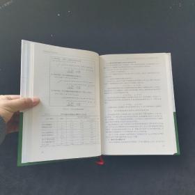 误差处理与可靠性理论(第2版)