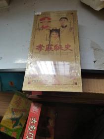 DVD孝庄秘史〈完整DVD珍藏版电视连续剧〉十碟装