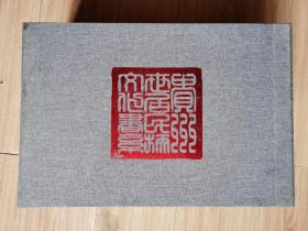 贵州世居民族文化书系