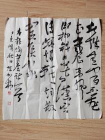 陈加林书法