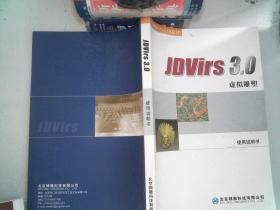 精雕雕刻CAD/CAM软件 JDVirs 3.0 虚拟雕塑 使用说明书