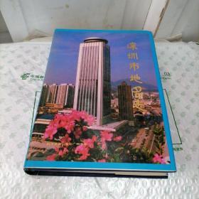 深圳市地名志