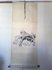 D-0086 回流美术 天津杨柳青画社早期木板水印 NO;82-0705A黄胄画 摇篮曲 摇兰曲 立轴加轴头尺寸133/62厘米;画心47/40厘米