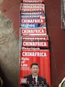英文版中国与非洲2018年11本。