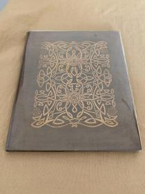 potter3 稀缺本:《鲁拜集》Macdougall装饰插图  Rubaiyat of Omar Khayyam